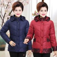 老年人女装冬装棉袄加厚60-70岁80老人羽绒加厚奶奶棉衣外套