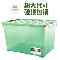 新品收�{箱透明塑料整理箱特大�加厚被子置物箱衣服�ξ锵�