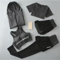 瑜伽服运动套装女秋冬紧身专业健身房速干上衣跑步晨跑背心瑜伽裤