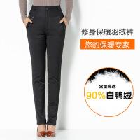 冬季新款羽绒裤女外穿显瘦修身弹力加厚高腰休闲羽绒棉裤 黑色