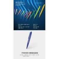 德国进口Schneider施耐德like奈克中性笔 水笔 办公学习签字笔 按动宝珠笔 0.4mm 22色可选 …