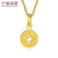 六福珠宝足金铜钱黄金吊坠女款金项链挂坠不含链  B01TBGP0014