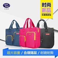 【支持礼品卡支付】Larkpad手提包男女士商务休闲包中学生手提袋挎包大容量公文包