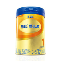 惠氏S-26金装1段爱儿乐婴儿配方奶粉 0-6月龄婴儿配方 900克(罐装)