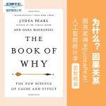 英文原版 因果关系的新科学 图灵奖得主Judea Pearl 人工智能 统计学 The Book of Why: Th