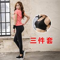 春夏季瑜伽服健身运动套装女短袖健身房跑步服速干衣三件套显瘦