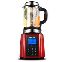 【送冷打杯】AUX/奥克斯 AUX-PB936破壁机料理机加热多功能家用搅拌机婴儿辅食机榨汁机原汁机