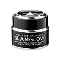 【网易考拉】GLAMGLOW 格莱魅 火山泥亮颜清洁紧致发光面膜 黑罐 50毫升