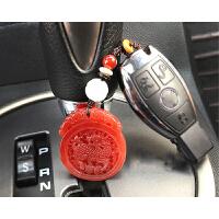 汽车钥匙扣挂件天然红玛瑙麒麟钥匙链