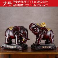 大象摆件一对办公室客厅电视柜工艺品家居装饰品中式摆件