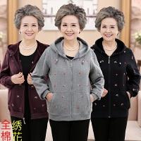 中老年女装秋冬装外套休闲妈妈装卫衣连帽老人加绒加厚保暖外衣服