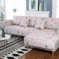 北欧沙发垫布艺滑坐垫四季棉简约现代客厅沙发巾套罩组合套装J