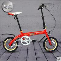 户外时尚14寸折叠自行车铝合金超轻儿童学生自行车男女式zxc