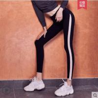 瑜伽裤女户外新品高弹力紧身高腰健身裤服打底外穿跑步提臀速干运动裤
