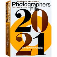 【日英双语】PHOTOGRAPHERS FILE 2021日本摄影师商业照片档案 商业广告摄影书籍