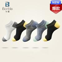 【五双装】男袜子纯棉低筒半霸高端男袜四季时尚拼色吸汗排湿微形棉袜
