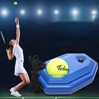 训练网球带线网球练习器训练器底座单人回弹带绳皮筋网球