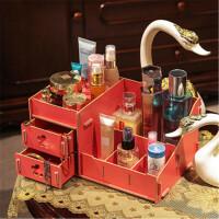 门扉 化妆品收纳盒 创意木质DIY大号桌面收纳盒首饰盒抽屉式家居用品
