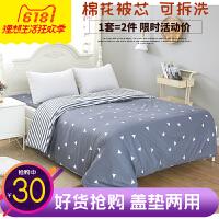 学生宿舍棉絮床垫床褥子单人1.2 1.5 双人1.8m垫被棉花被褥0.9米j