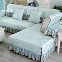欧式沙发垫夏天布艺夏季凉冰丝简约现代防滑凉席垫子贵妃定做套装
