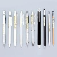 日本 MUJI无印良品文具经典纯透明自动铅笔学生铅笔0.5MM圆杆铅笔