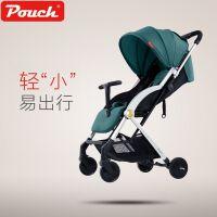 Pouch婴儿推车 超轻便携婴儿车可坐可躺儿童手推车宝宝折叠伞