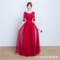 长款新娘结婚敬酒服新款冬季婚礼订婚礼服红色中袖显瘦伴娘服 X