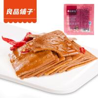 良品铺子甜辣薄豆干鲜美豆腐干小吃细腻爽滑小包装素食320g/份
