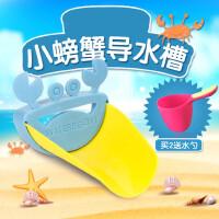 水龙头延伸器儿童宝宝导水槽勺洗手器引水器水龙头延长器加长水嘴