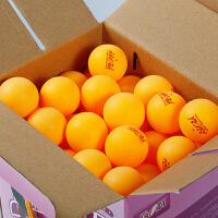 乒乓球 训练乒乓球100只装专业比赛训练娱乐乒乓球