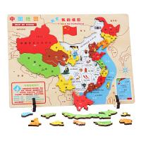 中国地图拼图小学生3-4-5-6-7-8周岁男女孩早教玩具儿童磁性