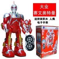 遥控奥特曼可充电动超人模型泰罗动漫智能超大机器人男孩儿童玩具 大业 赛文奥特曼(送电子表+积木