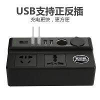 车载逆变器12V/24V通用转220V电源转换器充电器带USB汽车插座