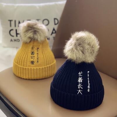 宝宝帽子秋冬季婴儿毛线帽男童女童时尚潮儿童冬天