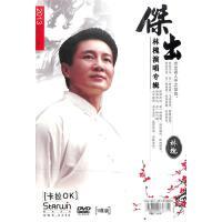 林槐演唱专辑(1碟装DVD)( 货号:77989949923)