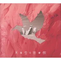 姚贝娜-天生骄傲CD( 货号:788325906)