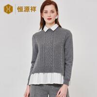 恒源祥女士半高圆领羊绒衫2017秋冬新款提花纯羊绒衫毛衣针织衫