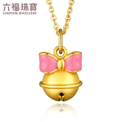 六福珠宝黄金项链吊坠粉色蝴蝶结叮铛吊坠不含链定价L37A1TBP0002粉色珐琅 甜美可爱 少女力满满