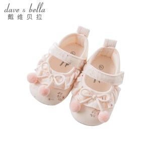 davebella戴维贝拉2018秋装新款婴儿鞋 新生儿软底步前鞋DB8457