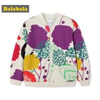 巴拉巴拉女童外套秋装2018新款上衣儿童小童宝宝印花休闲棒球服潮