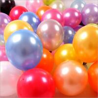 新品气球 加厚圆形珠光气球100个 结婚庆用品装饰生日派对气球批发