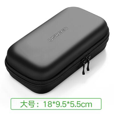 收纳包移动硬盘盒数据线电源U盘U盾充电宝器多功能保护套