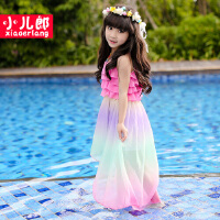 女童连衣裙长裙夏季小女孩雪纺彩虹裙儿童沙滩裙公主吊带裙子小孩裙子30792