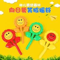 幼儿园做操器械儿童健身体操哑铃向日葵笑脸塑料手摇铃带铃铛
