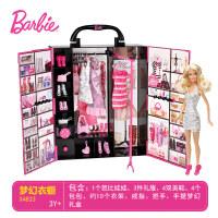 男孩儿童娱乐玩具芭比娃娃套装大礼盒梦想豪宅别墅城堡女孩公主衣服单个换装玩具 礼盒装