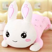 趴趴兔睡觉抱枕头可爱布娃娃熊公仔兔子毛绒玩具女生日礼物送女友抖音