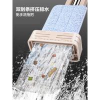免手洗平板拖把家用瓷砖地旋转拖地神器干湿两用懒人地拖布q5j