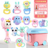 婴儿童玩具可咬水煮牙胶手摇铃益智男孩宝宝0-1岁3-6-12个月5女孩j4x