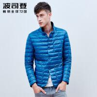 波司登(BOSIDENG)商务薄款男士西装领短款韩版外套时尚羽绒服男B1501029