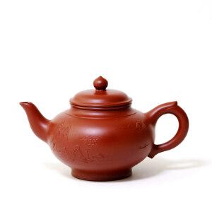 【笑樱】 工艺美术师杨军保制作 大红袍 240cc 正宗宜兴紫砂壶